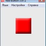 Ускорение и облегчение Windows с помощью программы Red Button