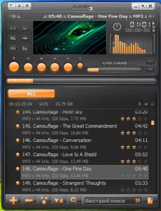AIMP — бесплатный аудиопроигрыватель